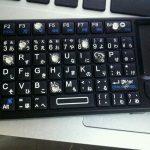 [レビュー]EwinミニBluetoothキーボード